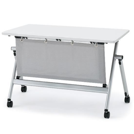 イトーキ 折りたたみテーブル NXシリーズ 天板抗菌加工 アジャスター付(布製幕板付) 幅150cm 奥行60cm 【自社便 開梱・設置付】