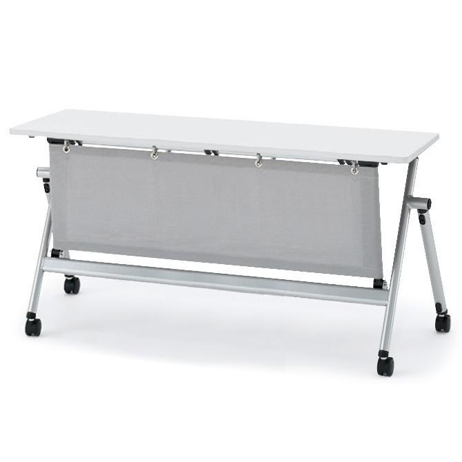 イトーキ 折りたたみテーブル NXシリーズ 天板抗菌加工 アジャスター付(布製幕板付) 幅180cm 奥行45cm 【自社便 開梱・設置付】