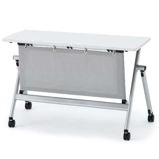 イトーキ 折りたたみテーブル NXシリーズ 天板抗菌加工 アジャスターなし(布製幕板付) 幅150cm 奥行45cm 【自社便 開梱・設置付】