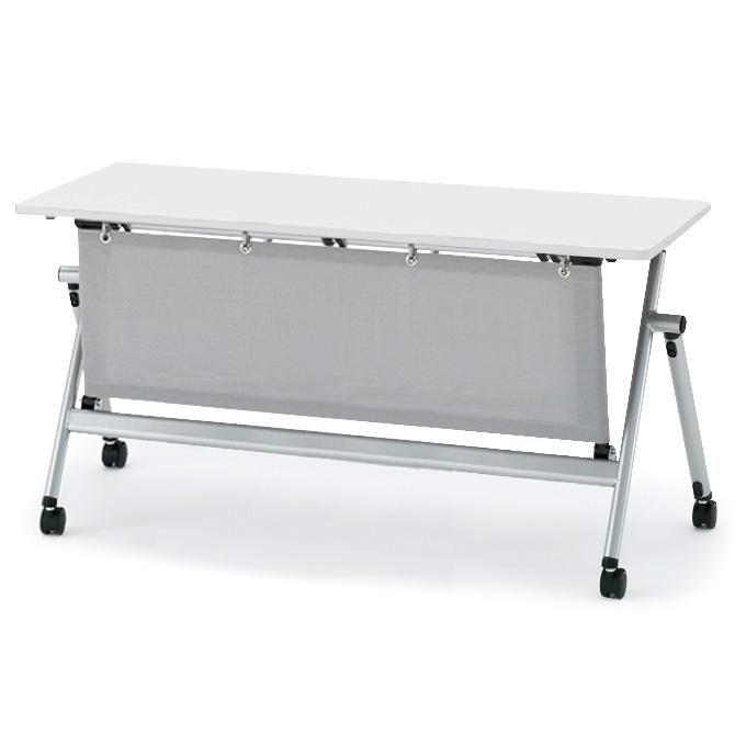 イトーキ 折りたたみテーブル NXシリーズ 天板抗菌加工 アジャスターなし(布製幕板付) 幅180cm 奥行60cm 【自社便 開梱・設置付】