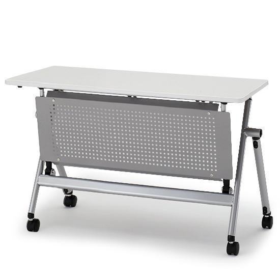 イトーキ 折りたたみテーブル NXシリーズ 天板抗菌加工 アジャスターなし(パンチングメタル幕板付) 幅120cm 奥行45cm 【自社便 開梱・設置付】