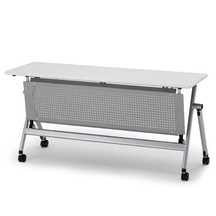 イトーキ 折りたたみテーブル NXシリーズ 天板抗菌加工 アジャスターなし(パンチングメタル幕板付) 幅150cm 奥行45cm 【自社便 開梱・設置付】