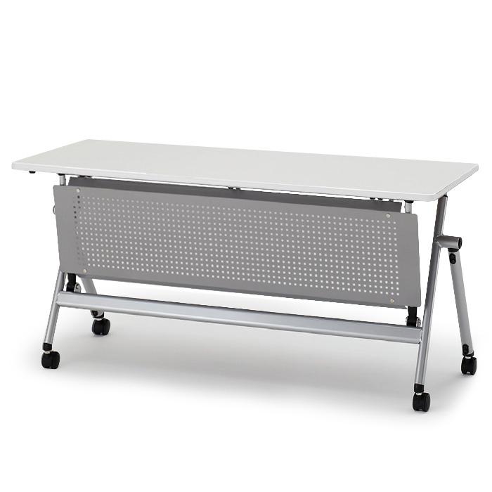 イトーキ 折りたたみテーブル NXシリーズ 天板抗菌加工 アジャスターなし(パンチングメタル幕板付) 幅150cm 奥行60cm 【自社便 開梱・設置付】
