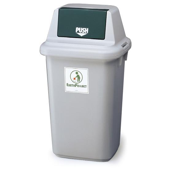 イトーキ 樹脂製ダストボックス/70リットル/一般ゴミ用(フラップ付)【自社便】