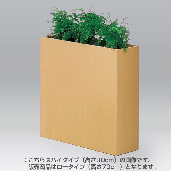 イトーキ プラントボックス 3鉢ロータイプ【自社便/開梱・設置付】
