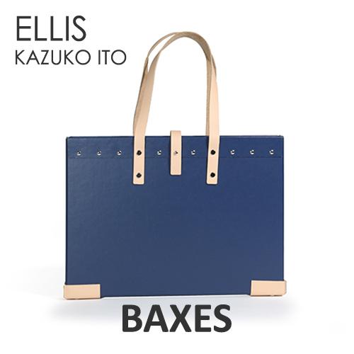 書類バッグ A4サイズ BAXES ELLIS
