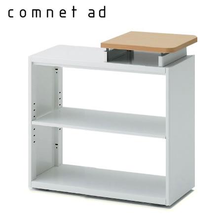 イトーキ/コムネット エーディサイドワゴン(天板ハーフ) W60【自社便/開梱・設置付】