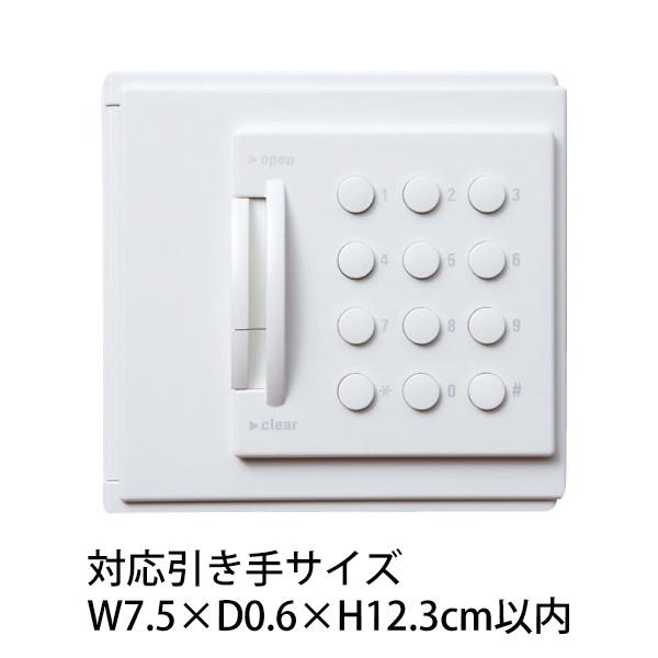オフィスセキュリティ対策 イトーキ システマセキュアロック テンキータイプ 3mmスペーサー付(取付可能な引き手サイズ:W7.5×D0.6×H12.3cm以内)