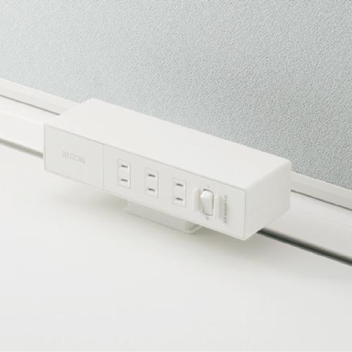 コンセントタップ 電源×3口+集中スイッチ付 クランプタイプ 【自社便/開梱・設置付】