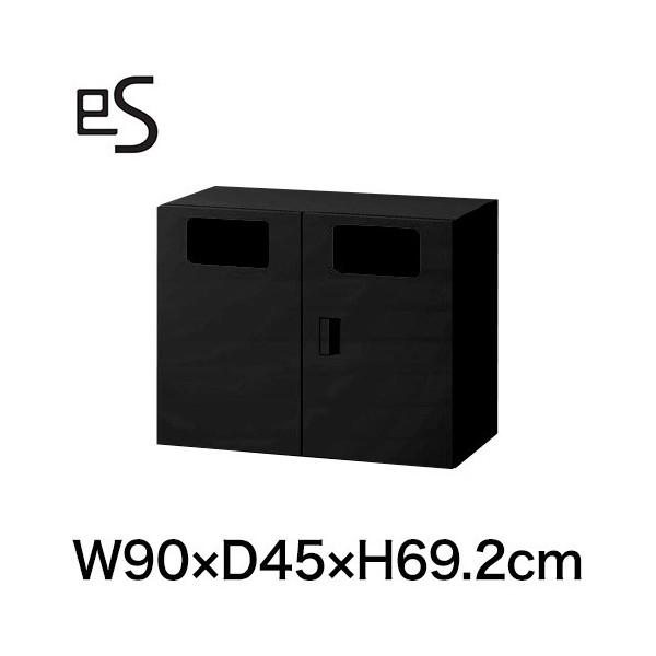 オフィスキャビネット イトーキ エス キャビネット ダストボックス 型(60L用) 上段用 幅90cm 奥行45cm 高さ69.2cm 色:ブラック 【自社便/開梱・設置付】