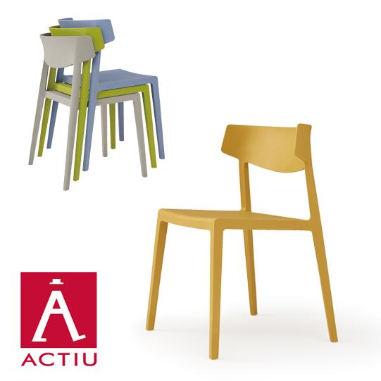 海外輸入品 木製椅子を思わせる おしゃれで 軽量な スタッキングチェア チェア ロビーチェア ミーティングチェア 軽量ACTIU 店内限界値引き中&セルフラッピング無料 WG Chair アクチュ 1人掛 1人掛け 椅子 自社便 セール価格 食堂椅子 シンプル いす 設置付 イス 開梱 海外製