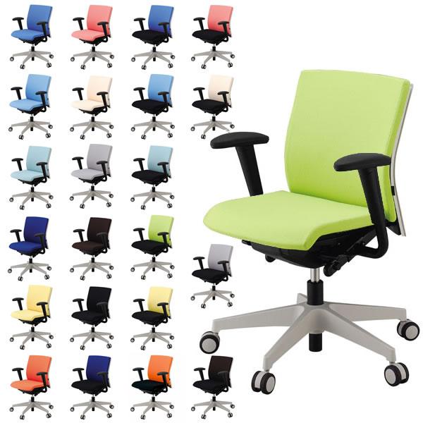 イトーキ コペルチェア・アジャスタブル(ADJ、可動)肘付タイプ / ホームチェア SOHO テレワーク 学習椅子