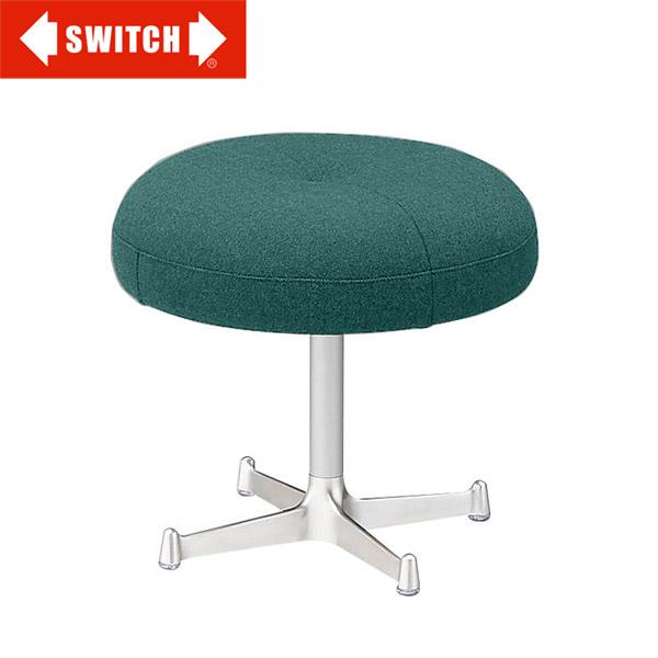 SWITCH(スイッチ)選べる5色。シンプルタイプのオットマンチェア/Space(スペース)
