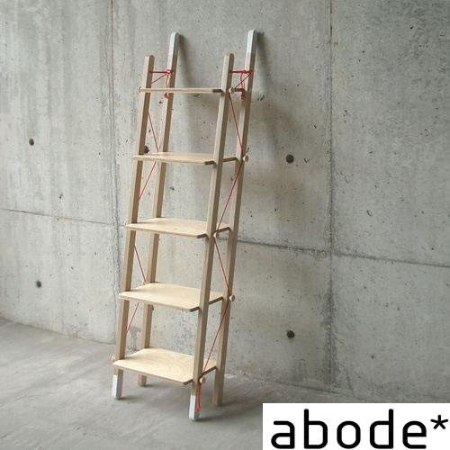 abode(アボード)ラダーラック/シングルタイプ