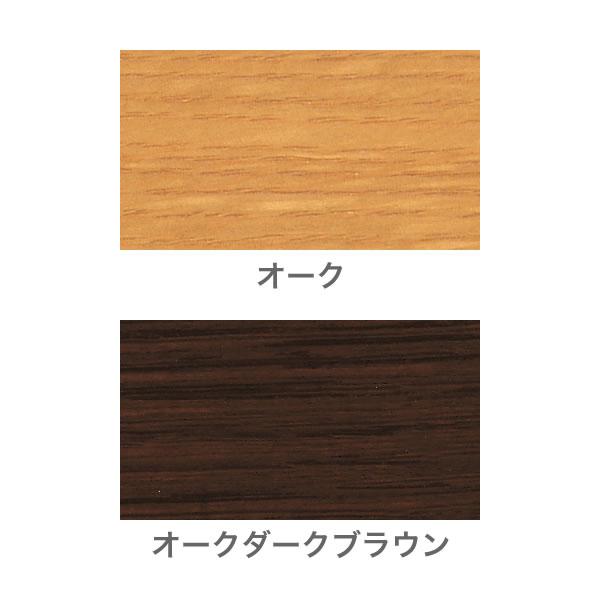 役員用家具/X19シリーズ/サイドボード【自社便/開梱?設置付】