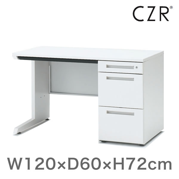 Office Desk ITOKI CZR Series Cantilever Cantilever Wing Desks Wing Desk  Shallow Center Drawer Width 120 Cm 60 Cm (depth)
