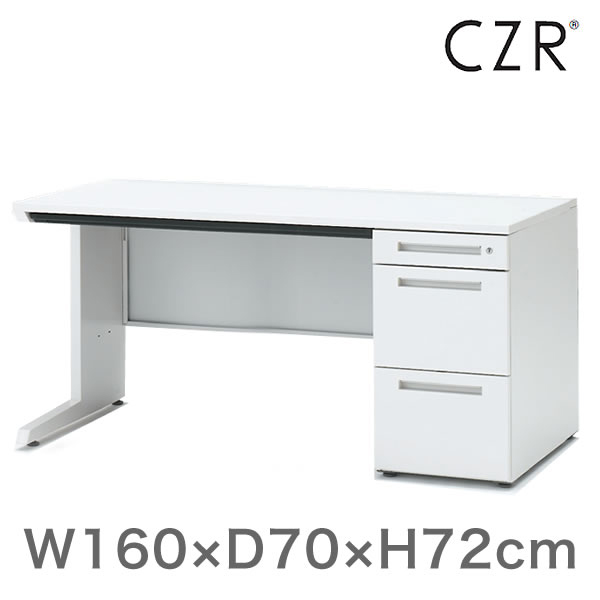 160cm In Width 70cm In Depth That There Is No Office Desk ITOKI CZR Series  One Face Desk Single Pedestal Desk Center Drawer In