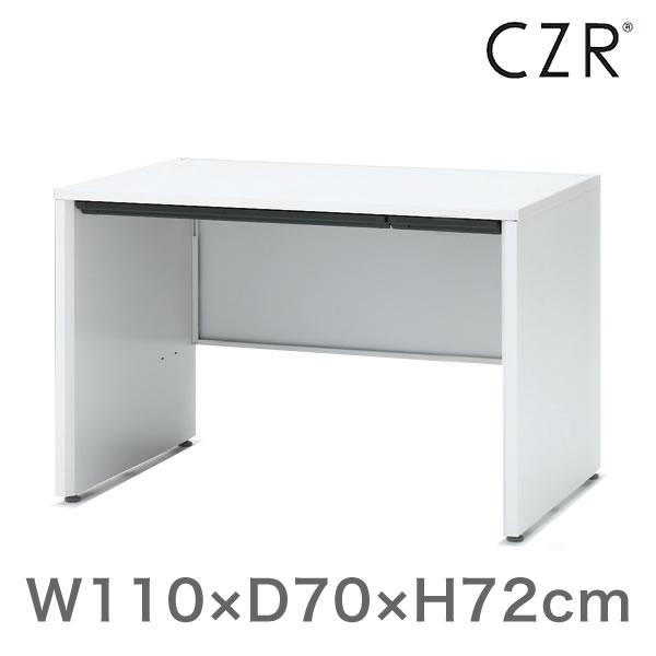 オフィスデスク イトーキ CZRシリーズ 平机 パネル脚 センター引出しなし 幅110cm 奥行70cm 【自社便/開梱・設置付】
