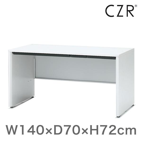 イトーキ CZRシリーズ 平机 パネル脚 センター引出しなし 幅140cm 奥行70cm 【自社便/開梱・設置付】