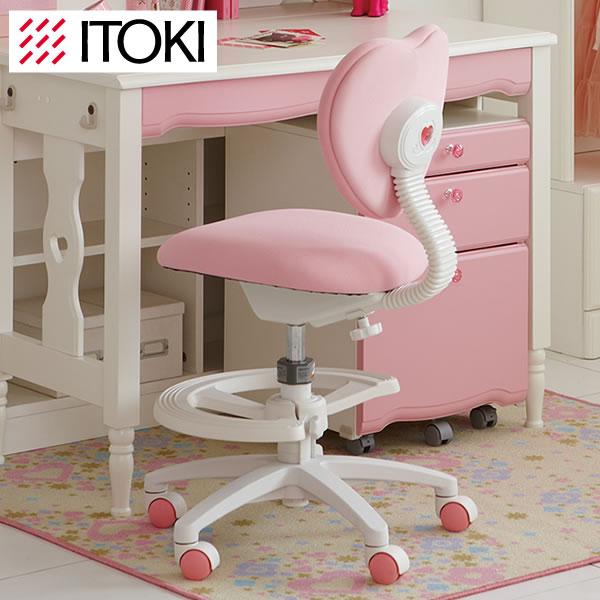 【2脚限定/旧型】椅子 / イトーキ ハート型背もたれの回転チェア(張地:布)KS3-7PK