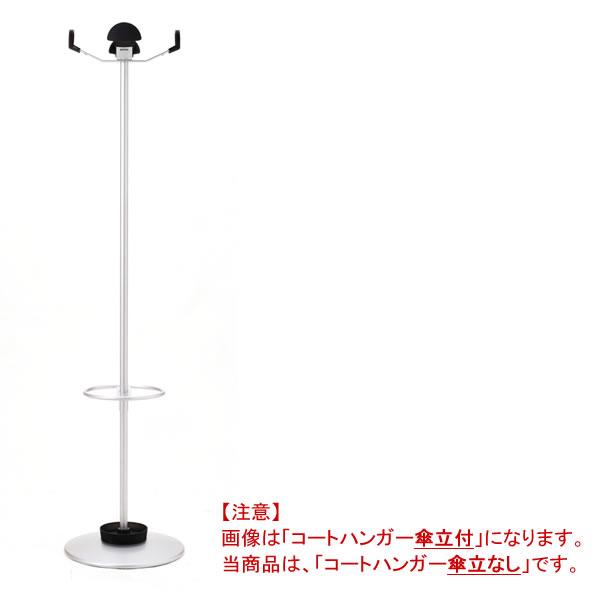 イトーキ コートハンガー 026/傘立なし【自社便/開梱・設置付】