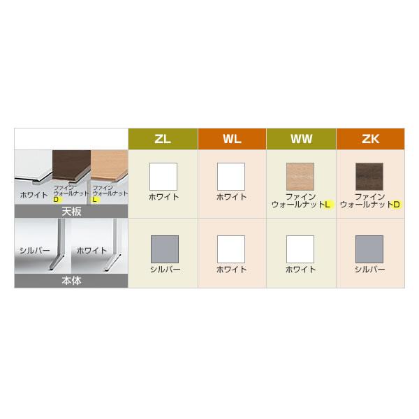 インステート/テーブル/135°スタンダード脚/W110/平エッジ【自社便/開梱・設置付】