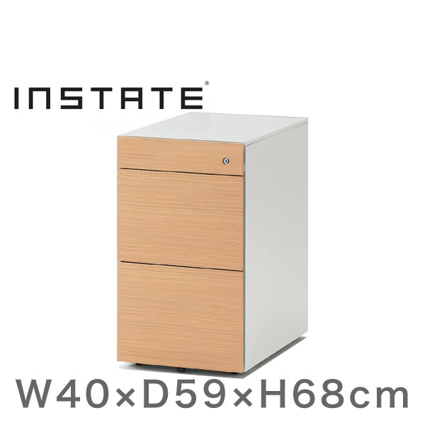 インステート/ワゴン A4・2段深型ペントレイ(木目柄スチール) D59/キャスターロック付【自社便/開梱・設置付】