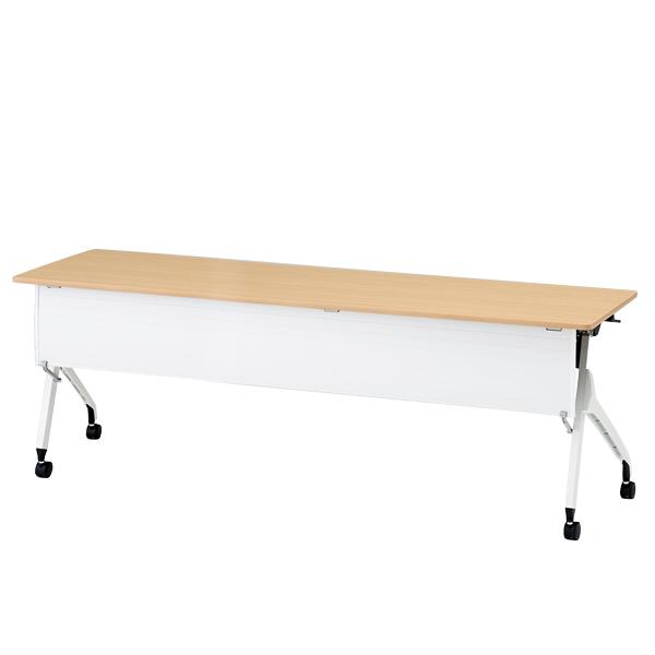 イトーキ折りたたみテーブル スクート 天板抗菌加工 樹脂幕板付タイプ(棚付) 幅210cm 奥行45cm 【自社便 開梱・設置付】