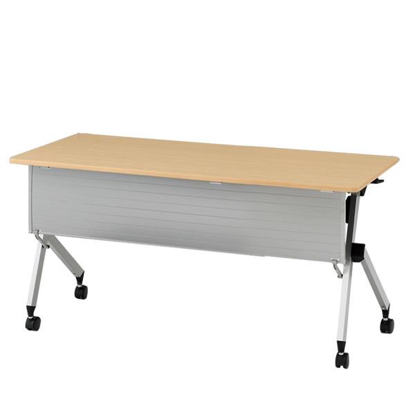 イトーキ折りたたみテーブル HXシリーズ 天板抗菌加工 幕板付タイプ(棚付) 幅150cm 奥行45cm 【自社便 開梱・設置付】