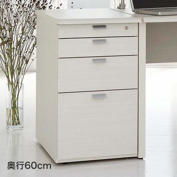 木製 脇机 4段 ワークスタジオ サイドデスク DD-F260 奥行60cm