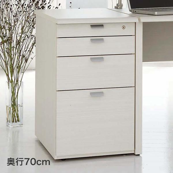 木製 脇机 4段 ワークスタジオ サイドデスク DD-F270 奥行70cm
