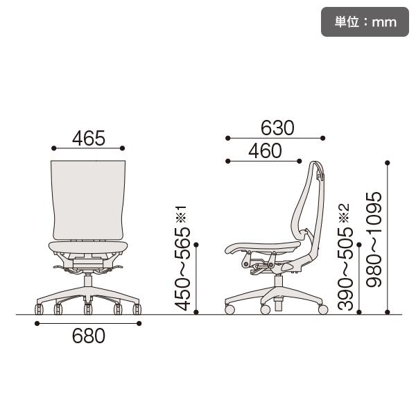セレーオ/チェア/Celeeo/ハイバック/メッシュ/肘なし/樹脂脚/フレーム:ブラック/張地:ブラック/【宅配便または自社便(設置付)選択商品】