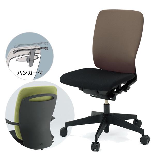 デスクチェア/ ITOKI(イトーキ) フルゴチェア fulgo ハイバック 布張り コンビカラー 肘なし ハンガー付