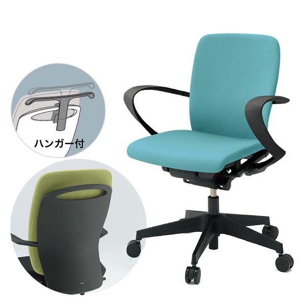 デスクチェア/ ITOKI(イトーキ) フルゴチェア fulgo ローバック 布張り 固定肘 ハンガー付