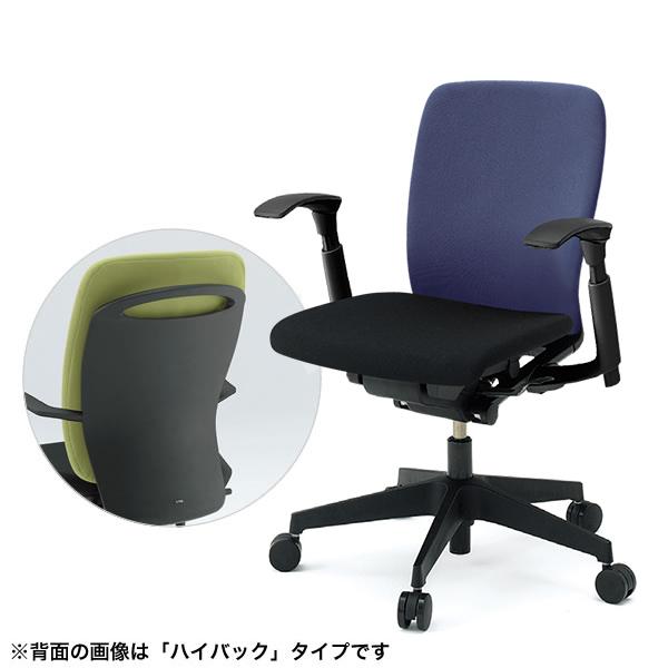 事務椅子/ ITOKI(イトーキ) フルゴチェア fulgo ローバック 布張り コンビカラー 可動肘