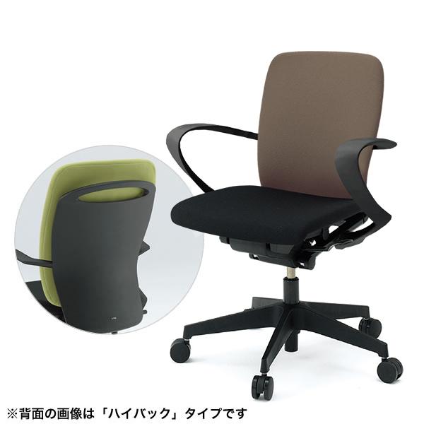 オフィスチェア/ ITOKI(イトーキ) フルゴチェア fulgo ローバック 布張り コンビカラー 固定肘