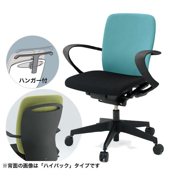 デスクチェア/ ITOKI(イトーキ) フルゴチェア fulgo ローバック 布張り コンビカラー 固定肘 ハンガー付
