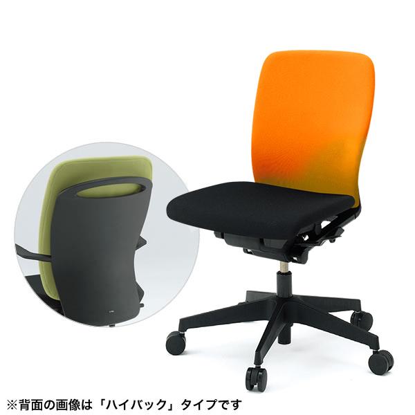 【オフィスチェア5%OFF-9/27】事務椅子 ITOKI(イトーキ) フルゴチェア fulgo ローバック 布張り コンビカラー 肘なし