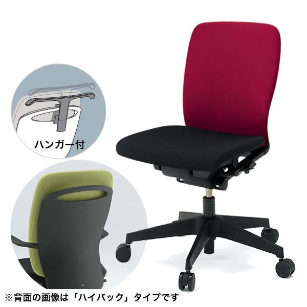 高機能チェア/ ITOKI(イトーキ) フルゴチェア fulgo ローバック 布張り コンビカラー 肘なし ハンガー付