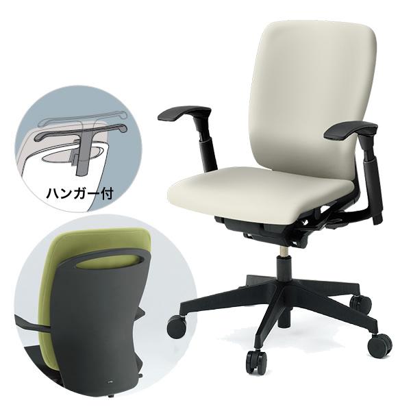 デスクチェア/ ITOKI(イトーキ) フルゴチェア fulgo ハイバック ビニールレザー張り 可動肘 ハンガー付
