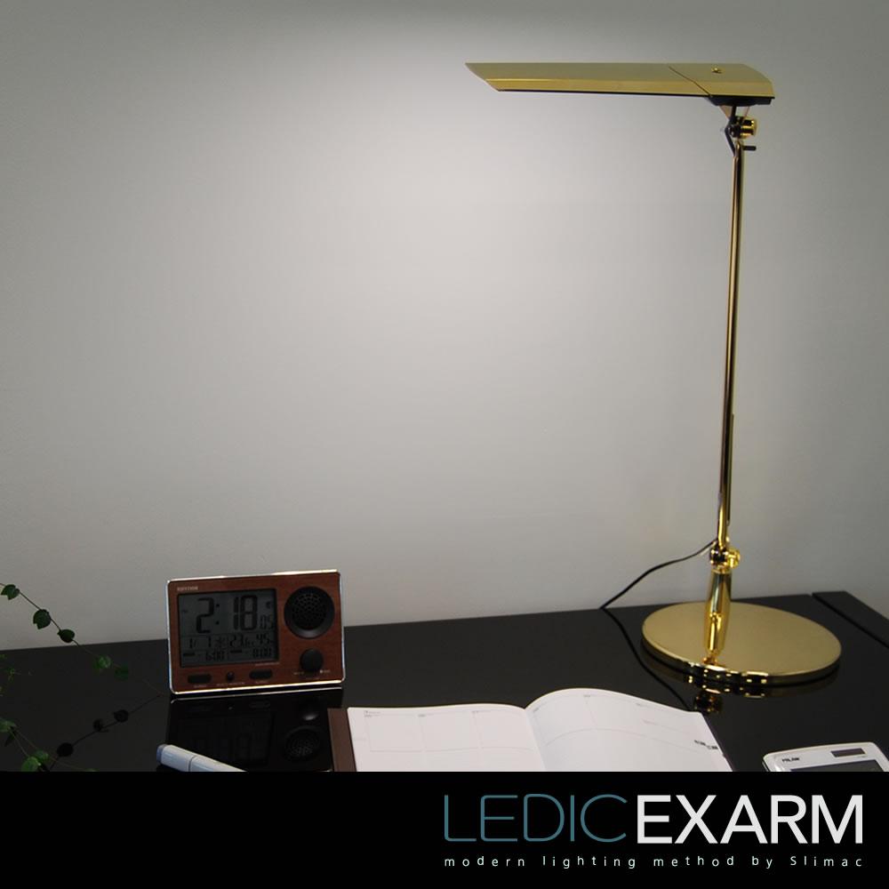 LED デスクライト/調光&調色機能付 LEDIC EXARM Diva(レディック エグザーム ディーヴァ) スタンド式/LEX-974(Sol/Luna)
