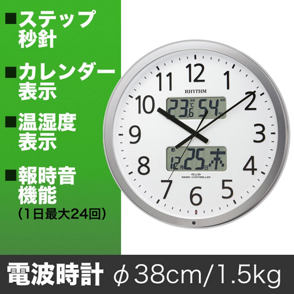 掛け時計 電波時計 温湿度計付 プログラムカレンダー 403(直径38cm)