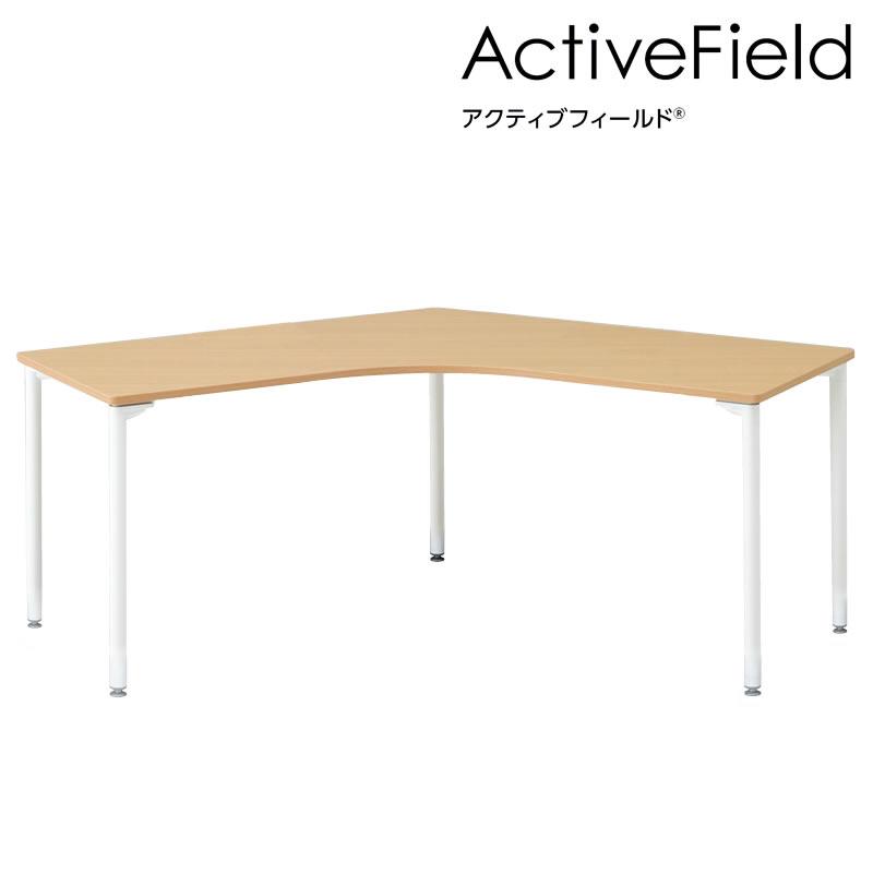 オフィス デスク アクティブフィールド パーソナルテーブル 120°オペレーション型(アジャスター脚) 配線なしタイプ 【自社便/開梱・設置付】