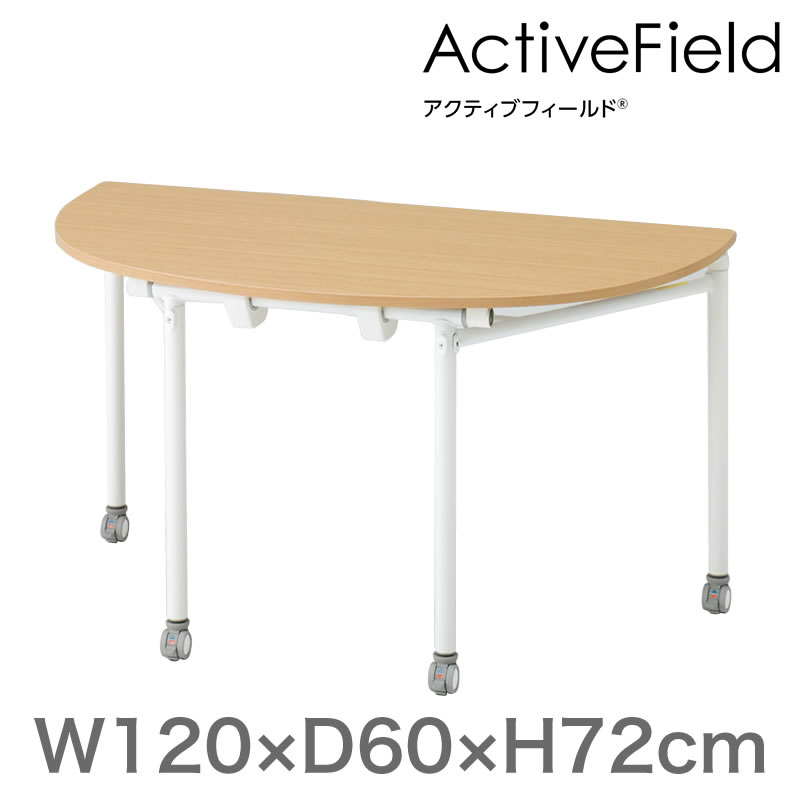 Sohost Rakuten Global Market Conference Training Meeting Table - 60 round conference table
