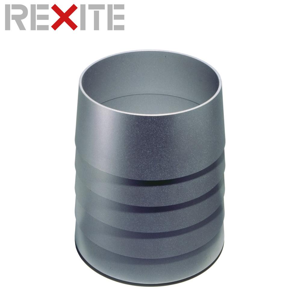 ダストボックス 18L レキサイト STATUS 1400 アルミニウムフィニッシュ