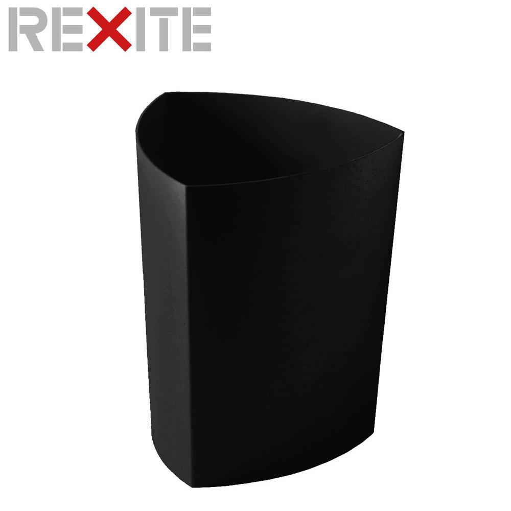 ダストボックス 13.5L レキサイト ECO 1500 ブラック