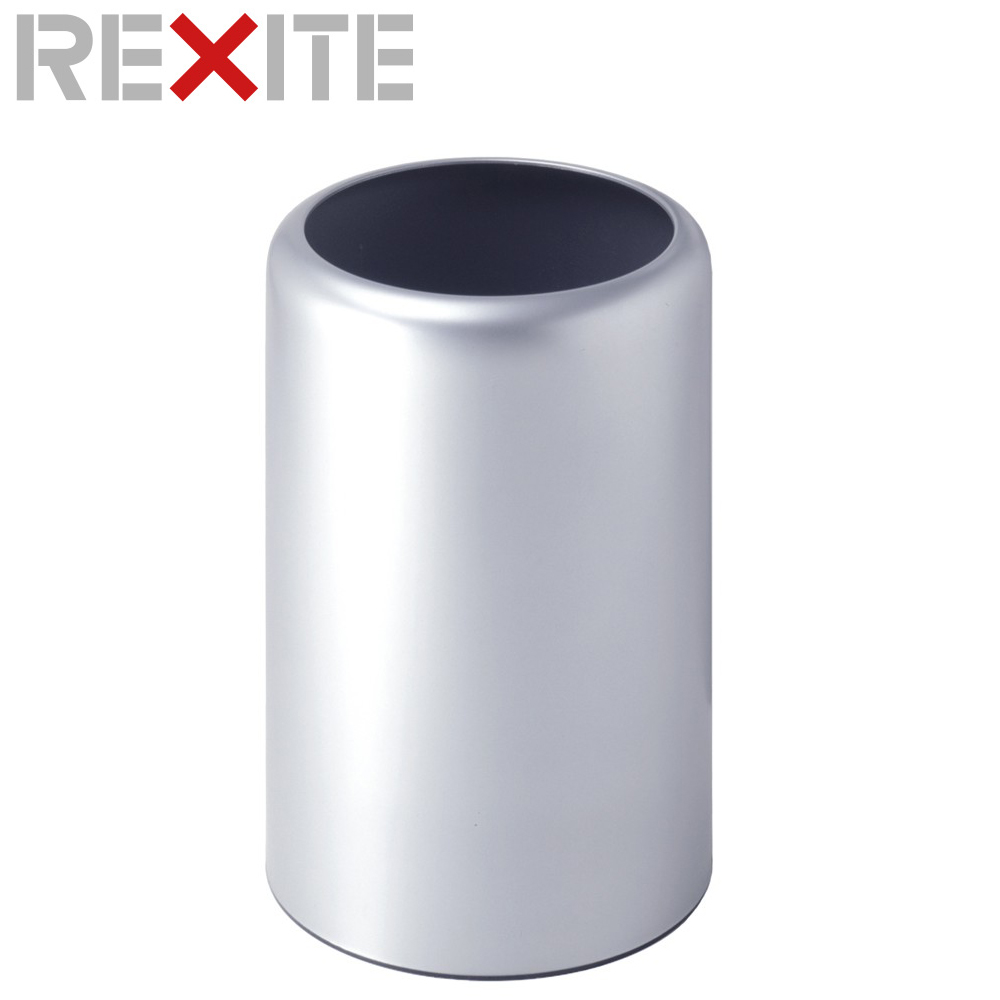 ダストボックス レキサイト BIRILLO PLUS 1102 アルミニウムフィニッシュ