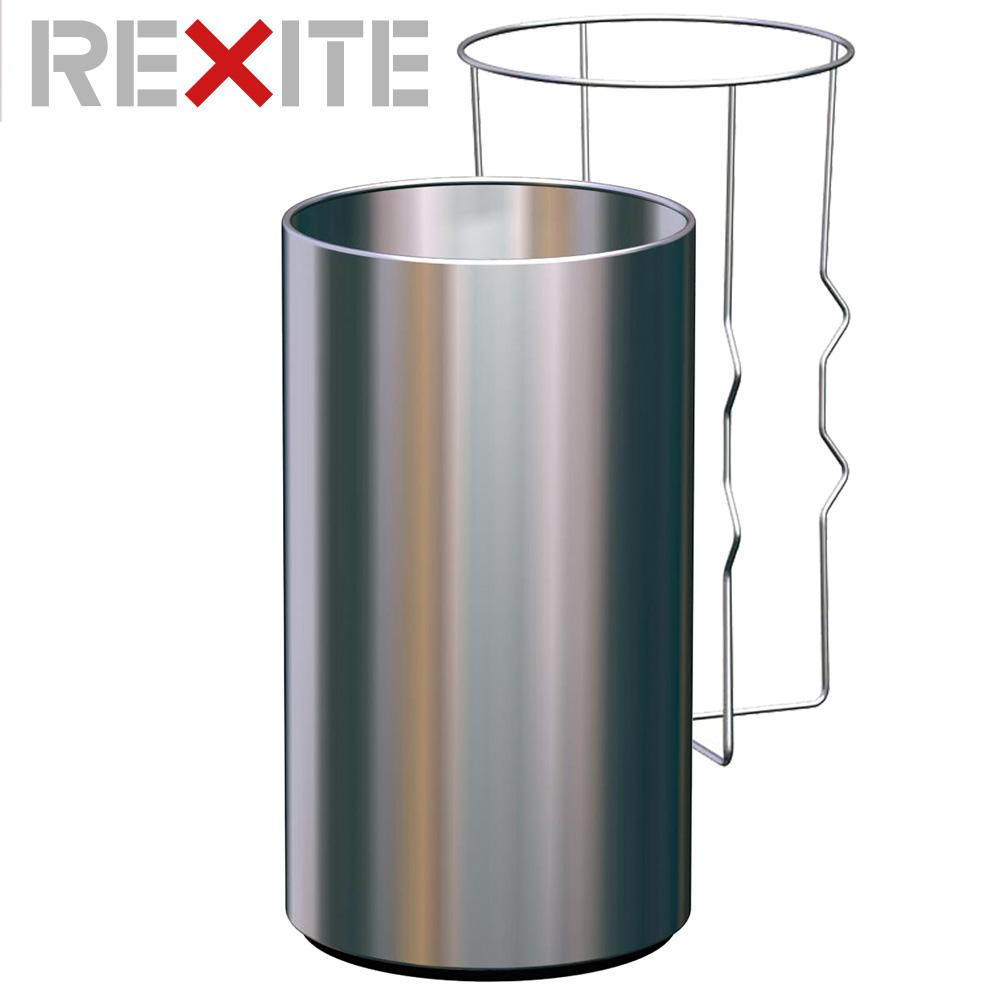 ダストボックス 30L レキサイト NOX 1611 ゴミ袋ホルダー付