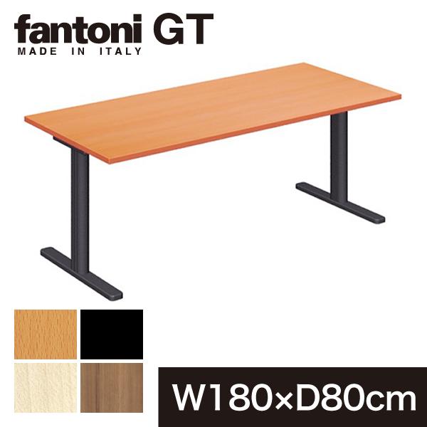 Garage fantoni GT デスク 幅180cm×奥行80cm GT-188H