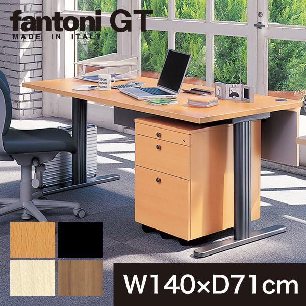 Garage fantoni GT デスク 幅140cm 奥行71cm GT-147H